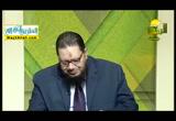 نشأة وواضع علم الاقتصاد ( 20/8/2015 ) فقه المعاملات