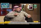 الحرية وشروطها وضوابطها3 - من القلب