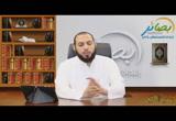 سنه التدافع ( محاضرة 2 ) د . احمد عبد المنعم دورة بصائر