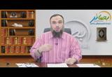 الثقافة الإسلامية ( محاضرة 1) د . اسامة زيدان دورة بصائر
