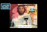 نبي الله اسماعيل ورسالته إلى العرب - قصص الأنبياء