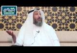 تفسير سورة البقرة آية 30 - 32 (تفسير القرآن)