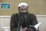 المجلس الثامن من شرح كتاب الإيمان من صحيح مسلم (السيرة السردية للنبى صلى الله عليه وسلم)