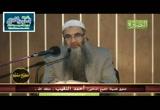 المجلس العاشر من شرح كتاب الإيمان من صحيح مسلم - عليه رحمة الله -