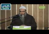 المجلس الحادي عشر من شرح كتاب الإيمان من صحيح مسلم - عليه رحمة الله -