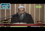 المجلس الثاني عشر من شرح كتاب الإيمان من صحيح مسلم - عليه رحمة الله -