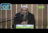 المجلس الثالث عشر من شرح كتاب الإيمان من صحيح مسلم - عليه رحمة الله -