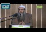 المجلس الثامن عشر من شرح كتاب الإيمان من صحيح مسلم - عليه رحمة الله -