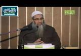 المجلس التاسع عشر من شرح كتاب الإيمان من صحيح مسلم - عليه رحمة الله -