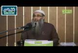 المجلس العشرون من شرح كتاب الإيمان من صحيح مسلم - عليه رحمة الله -