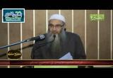 المجلس السادس والعشرون من شرح كتاب الإيمان من صحيح مسلم - عليه رحمة الله -