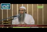 المجلس السابع والعشرون من شرح كتاب الإيمان من صحيح مسلم - عليه رحمة الله -