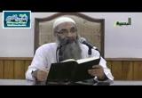 المجلس الثامن من الفقية والمتفقه - أخبار وآثار تدل على جلالة الفقة والفقاء -