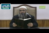 المجلس السادس عشر من الفقية والمتفقه - باب - بيان الفقة -