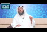 تفسير سورة الفاتحة 5 (تفسير القرآن)