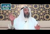 تفسير سورة الفاتحة 2 (تفسير القرآن)