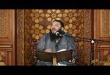 أولئكيجزونالغرفة(شرحاياتعبادالرحمن)درسالجمعة2-10-2015مسجدنورالدين