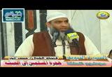 هجرة المسلمين إلى الحبشة-السيرة النبوية