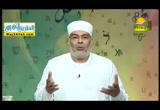 اللغه والقوة الناعمه ( 12/10/2015 ) مشهد اللغه
