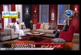 لقاء خاص عن الهجرة  ( 13/10/2015 ) الهجرة النبوية