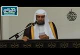 محمد رسول الله (روائع الأخلاق) الرحمة - خطبة الجمعة