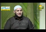 سنن الفطرة ( 19/10/2015 ) المناهى الشرعية