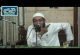 كلمة هامة (من دروس المساجد )