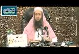 سلسلة شرح الاربعون حديث من عوالي مسلم(من الحديث 17 الى 24)