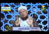 سلسلة لفقه فى الدين ج5 ( 16/11/2015 ) درر المسائل