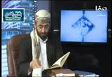 التشيع تحت المجهر - قصة استشهاد الحسين رضى الله عنه تبطل دين الشيعة جزء2 الضيف - الشيخ خالد الوصابي