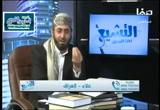 التشيع تحت المجهر - من المسؤول عن مقتل الحسين في نظر أهل البيت جزء1 -الشيخ خالد الوصابي