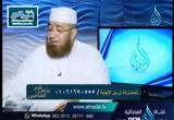شرحرياضالصالحين-حلقة9(26-10-2015)