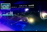 الدرس 77 فوائد الأية 38 ( تفسير سورة آل عمران )