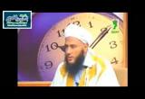 حكم الاسلام على الكافر ومسائل في التعامل معه؟