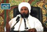 صفات المؤمنين في القرآن الكريم (الإسلام) - دروس التراويح