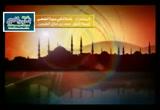 تأملات فى سورة الضحى - محاضرات الشيخ ابن عثيمين