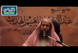 5- باب شروط الصلاة - شرح كتاب زاد المستقنع