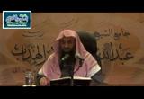 12- باب شروط الصلاة8 - شرح كتاب زاد المستقنع
