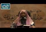 13- باب شروط الصلاة9 - شرح كتاب زاد المستقنع