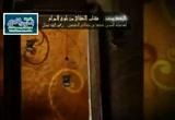 شرح كتاب النكاح من(بلوغ المرام)50