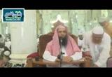 المنتقي في الأحكام للمجد ابن تيمية (5)