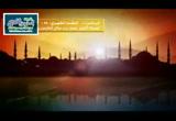 58-200 توصيات في العام الدراسي الجديد - اللقاء الشهري للشيخ بن عثيمين