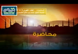 67- ما ينبغي ان نستقبل به العام الدراسي الجديد- اللقاء الشهري للشيخ بن عثيمين