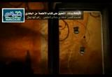 21-باب المرق - شرح كتاب الأطعمة صحيح البخارى