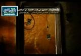 29-باب إذا حضر العشاء فلا يعجل عن عشائه - شرح كتاب الأطعمة صحيح البخارى