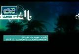 18- مقدمة كتاب البيوع18 (الشرح الأول لكتاب البيوع من زاد المستقنع)