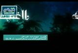 21- مقدمة كتاب البيوع21 (الشرح الأول لكتاب البيوع من زاد المستقنع)