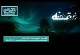 28- فصل - ولا يصح البيع ممن...3 (الشرح الأول لكتاب البيوع من زاد المستقنع)