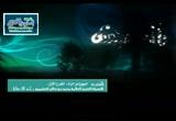 36- باب الشروط فى البيع3 (الشرح الأول لكتاب البيوع من زاد المستقنع)