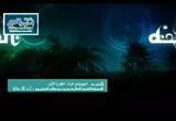 40- باب الشروط فى البيع7 (الشرح الأول لكتاب البيوع من زاد المستقنع)